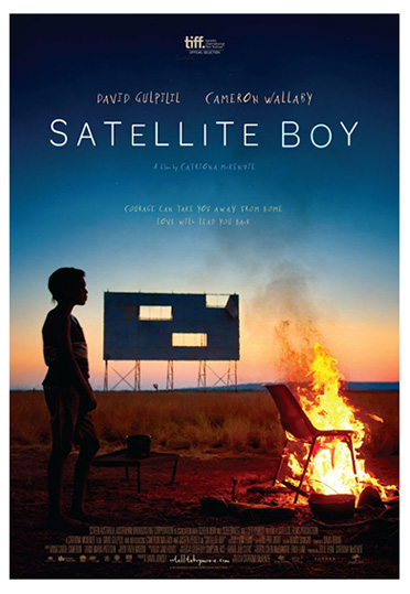 Satellite Boy, my favourite poster shot of the year